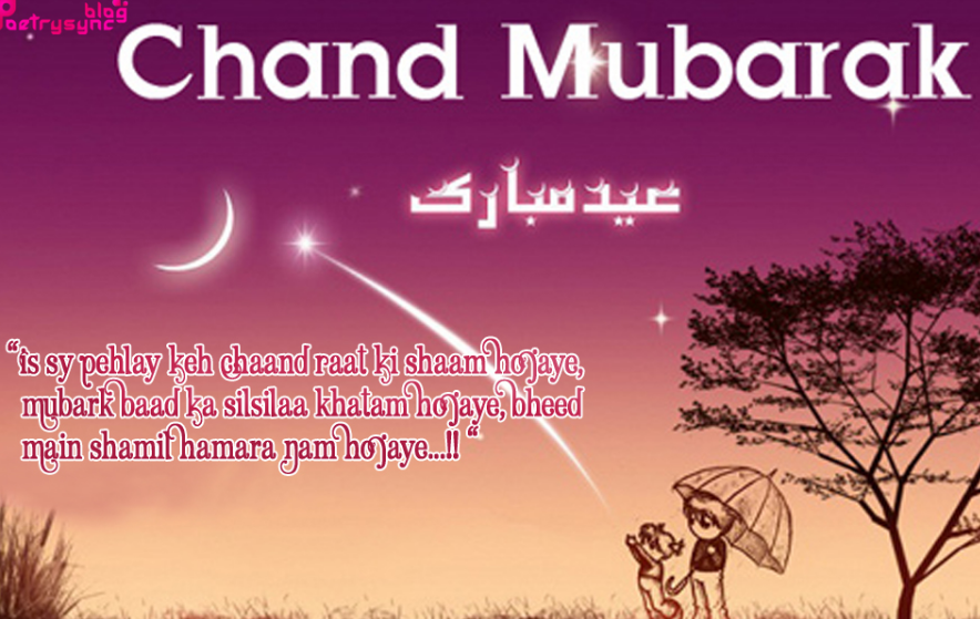 Chand Raat Mubarak Wishes