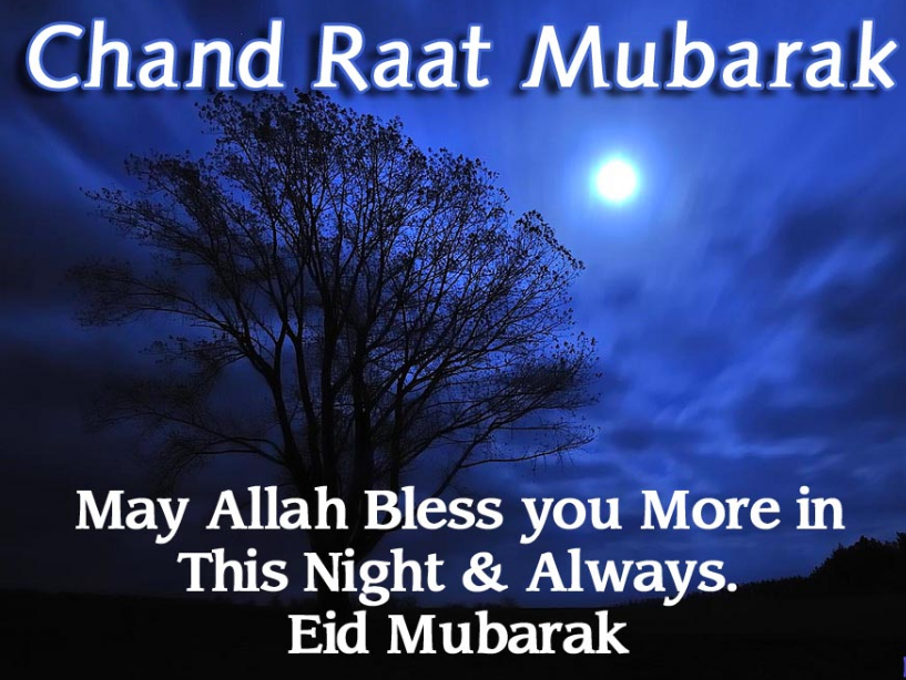 Eid Chand Raat Mubarak Wishes