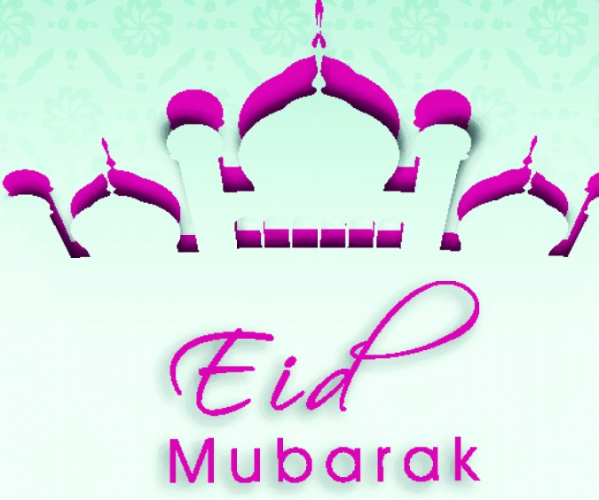 Eid Mubarak Dp of whatsapp