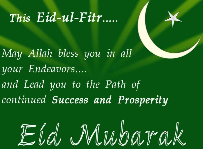 Popular Husband Eid Al-Fitr Greeting - Eid-Mubarak-Quotes  Graphic_308557 .png