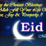 Eid Mubarak wishes cards