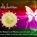 Eid al-Fitr in UAE, US, UK, Qatar, India Quotes, wishes
