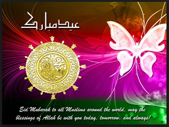 Most Inspiring Allah Eid Al-Fitr Greeting - Eid-al-Fitr-in-UAE-US-UK-Qatar-India-Quotes-wishes  2018_396660 .png