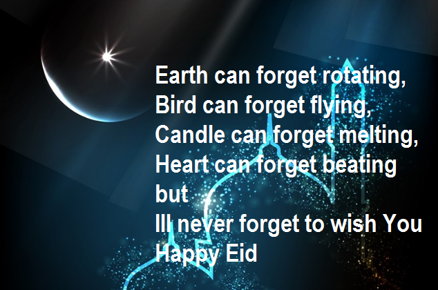 Eid poetry for lovers