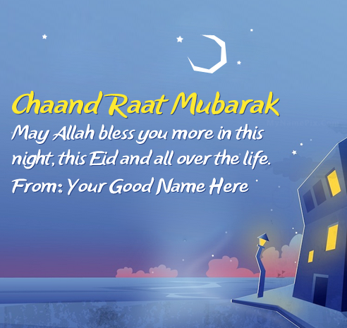 chand raat mubarak quotes