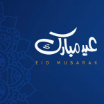 eid mubarak images for whatsapp dp